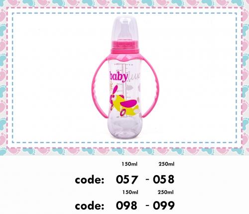 بطری شیر خوری پروپیلین شفاف | دسته دار