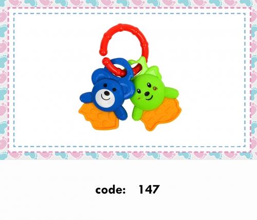 دندانگیر جغجغه ای و اسباب بازی کودک